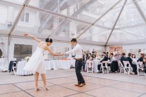 Vail Summer Wedding Reception First Dance